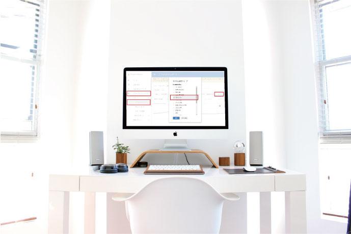 AdSenseの「カバレッジ(一致率)」の意味と確認方法