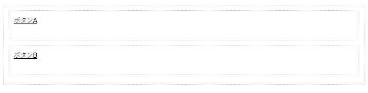 AFFINGER5の「ボタンA」「ボタンB」を横並びにしたときのビジュアルモード